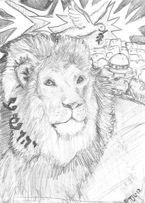 Juudaan leijona